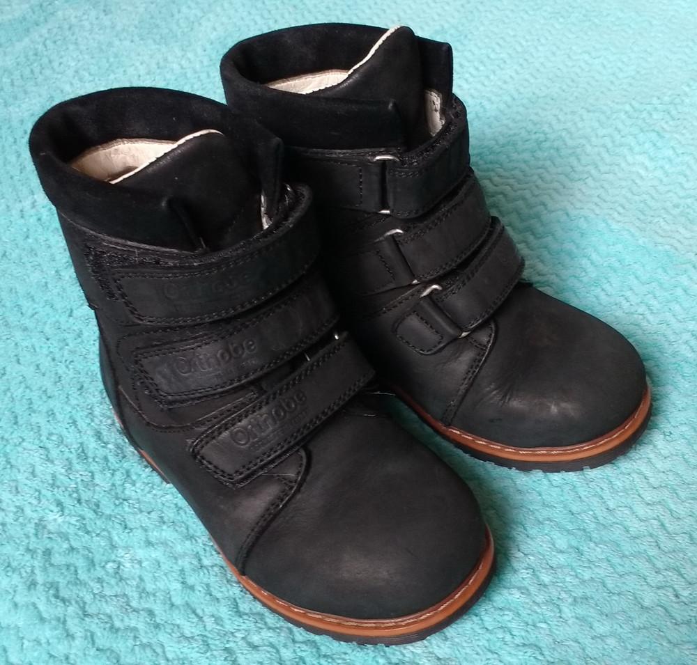 Ортопедические ботинки orthobe зима, р. 26 фото №1