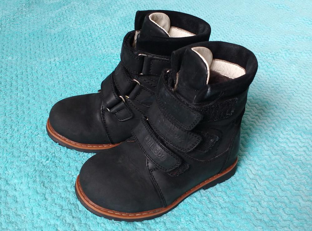 Ортопедические ботинки orthobe зима, р. 26 фото №2
