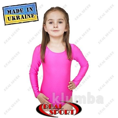Купальники для танцев и художественной гимнастики розовый фото №1