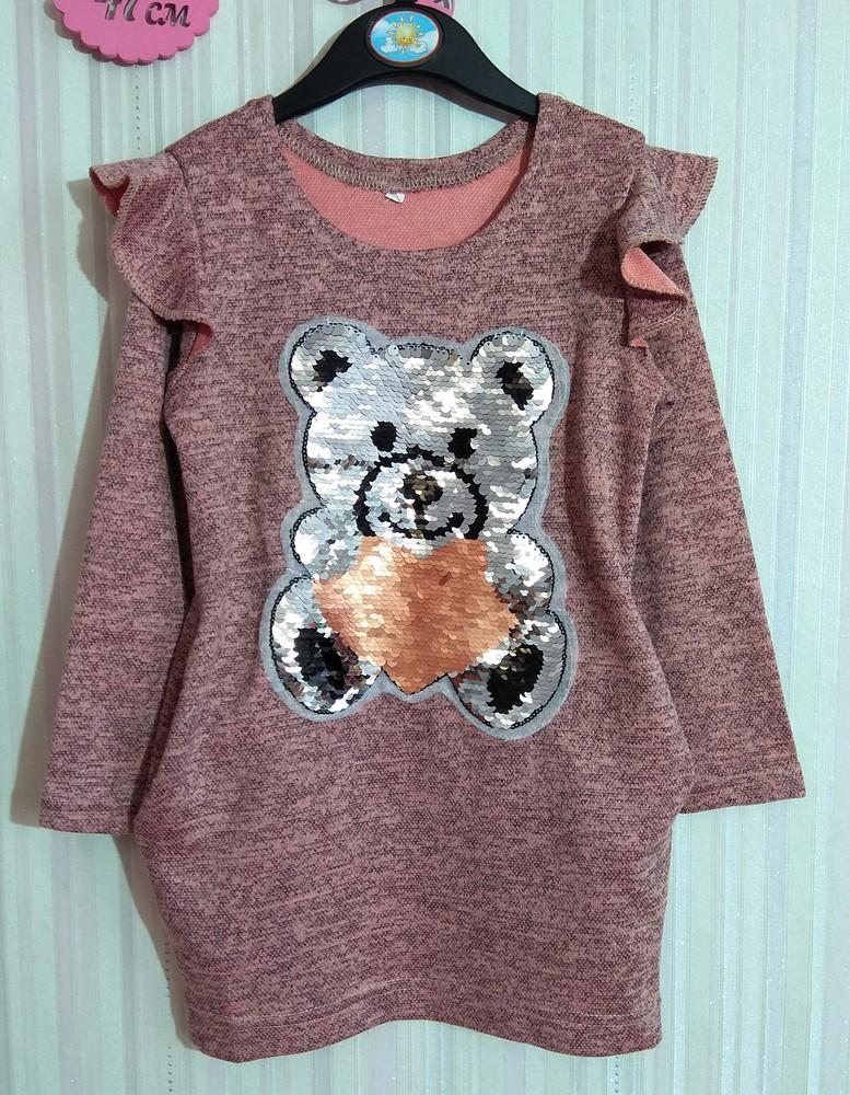 Розовое платье с мишкой и сумочкой р. s фото №1
