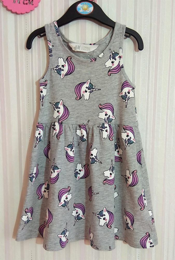 Серое платье h&m с единорогами р. 2-4 года фото №2