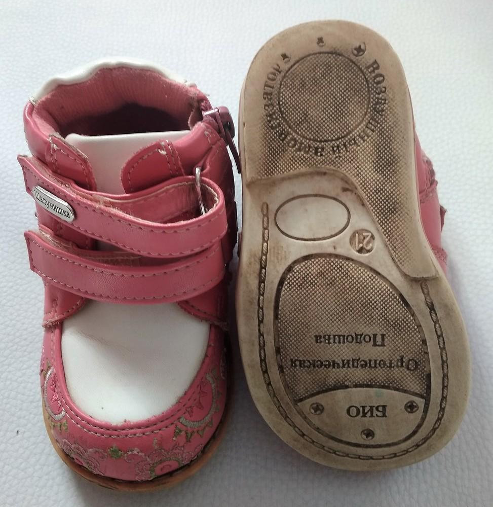 Розово-белые ботинки шалунишка ортопед р .21 фото №4