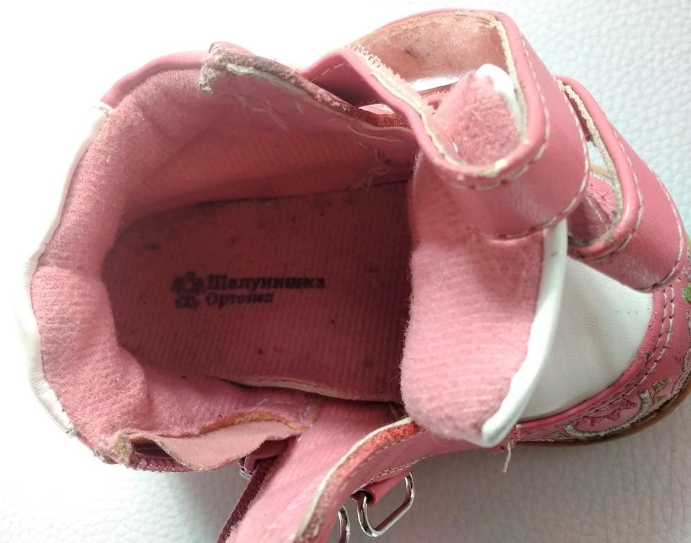 Розово-белые ботинки шалунишка ортопед р .21 фото №9