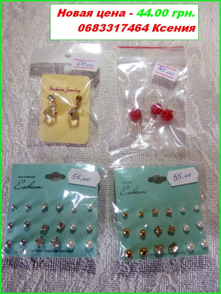 Стильные и красивые серьги для девушек, бижутерия. цены снижены! фото №1