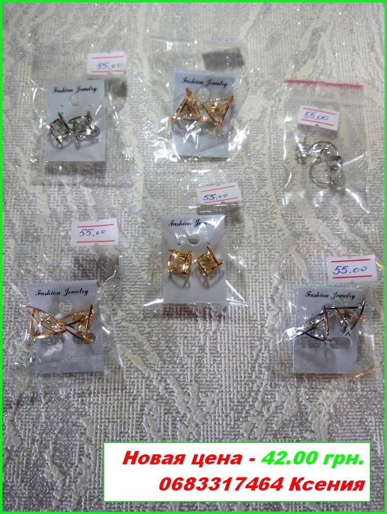 Стильные и красивые серьги для девушек, бижутерия. цены снижены! фото №2