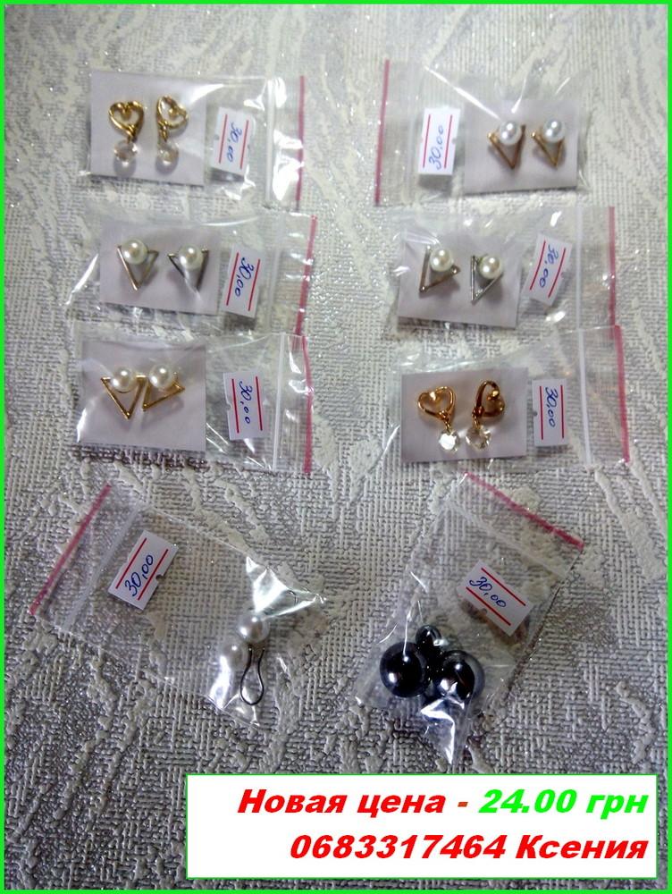 Стильные и красивые серьги для девушек, бижутерия. цены снижены! фото №3