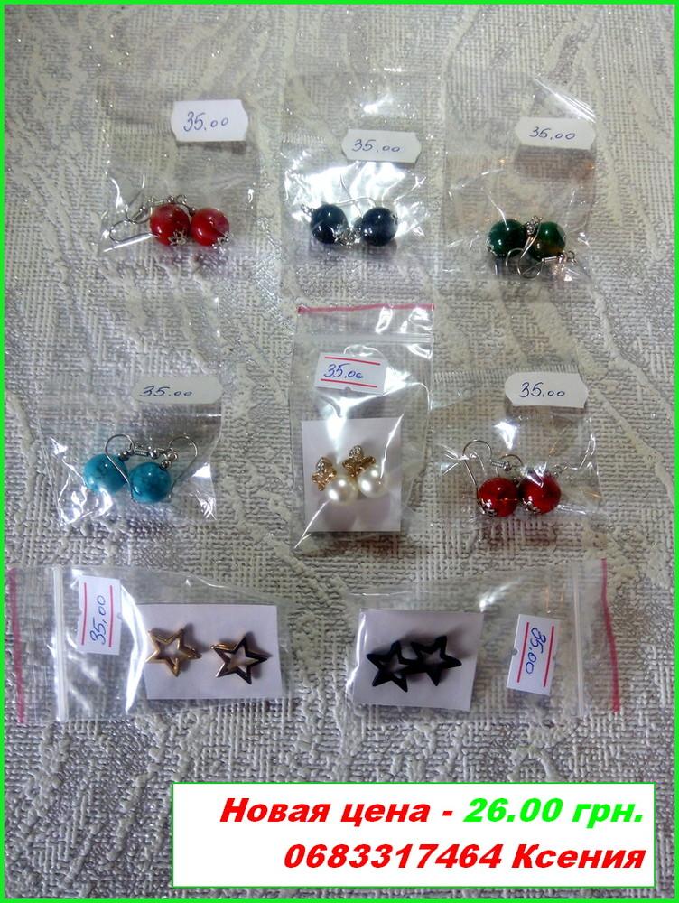 Стильные и красивые серьги для девушек, бижутерия. цены снижены! фото №4