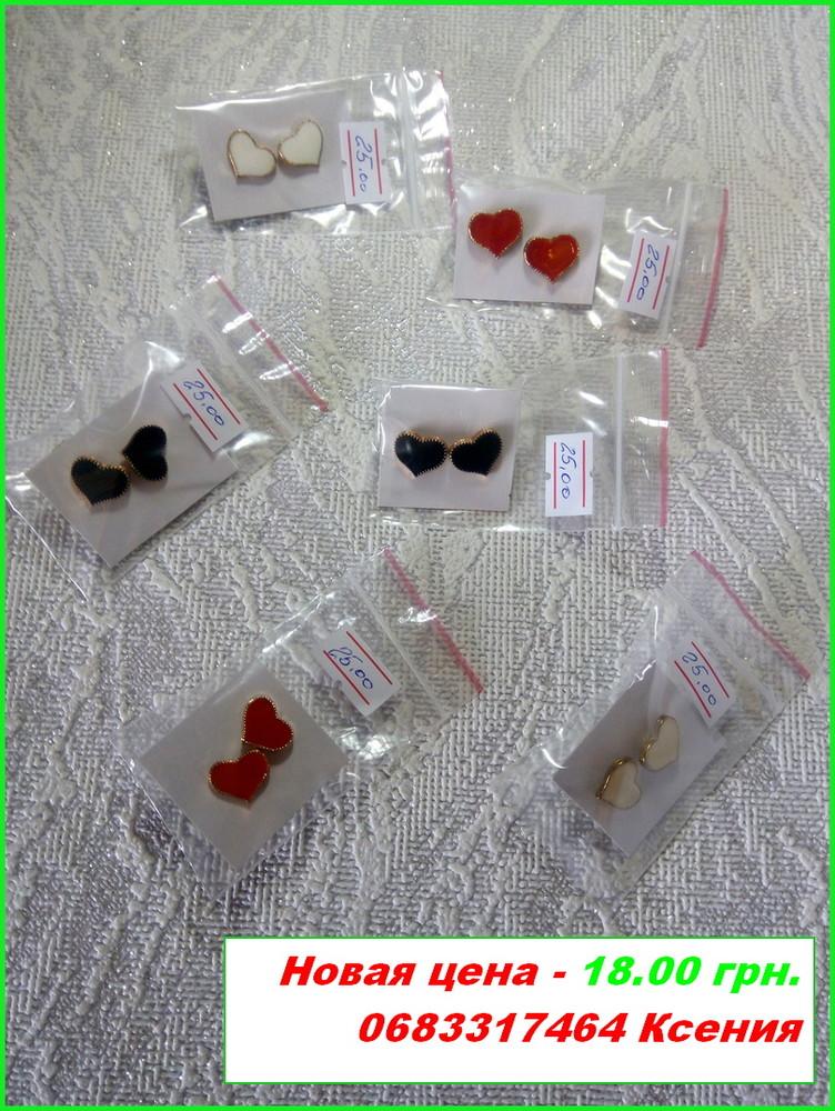 Стильные и красивые серьги для девушек, бижутерия. цены снижены! фото №5
