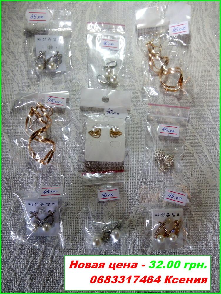 Стильные и красивые серьги для девушек, бижутерия. цены снижены! фото №6